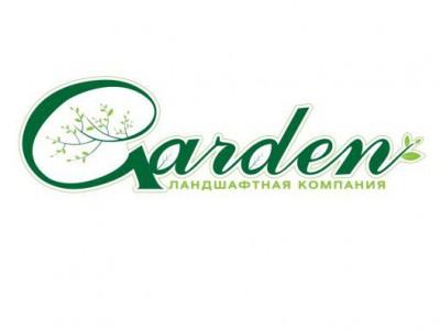 """Компания """"Garden"""""""