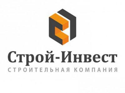 """Компания """"Строй-Инвест"""""""