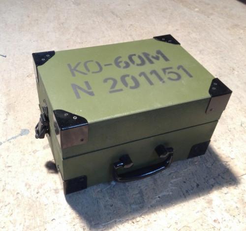 Ящик военного образца